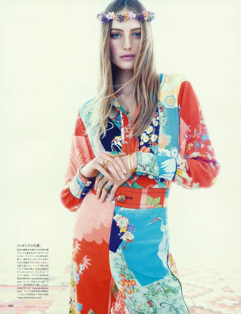 By Andreas Sjodin For Vogue Japan March 2015