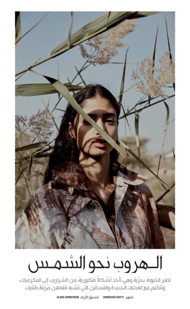 Malika-El-Maslouhi-Vogue-Arabien-april-2019- (5) .JPG