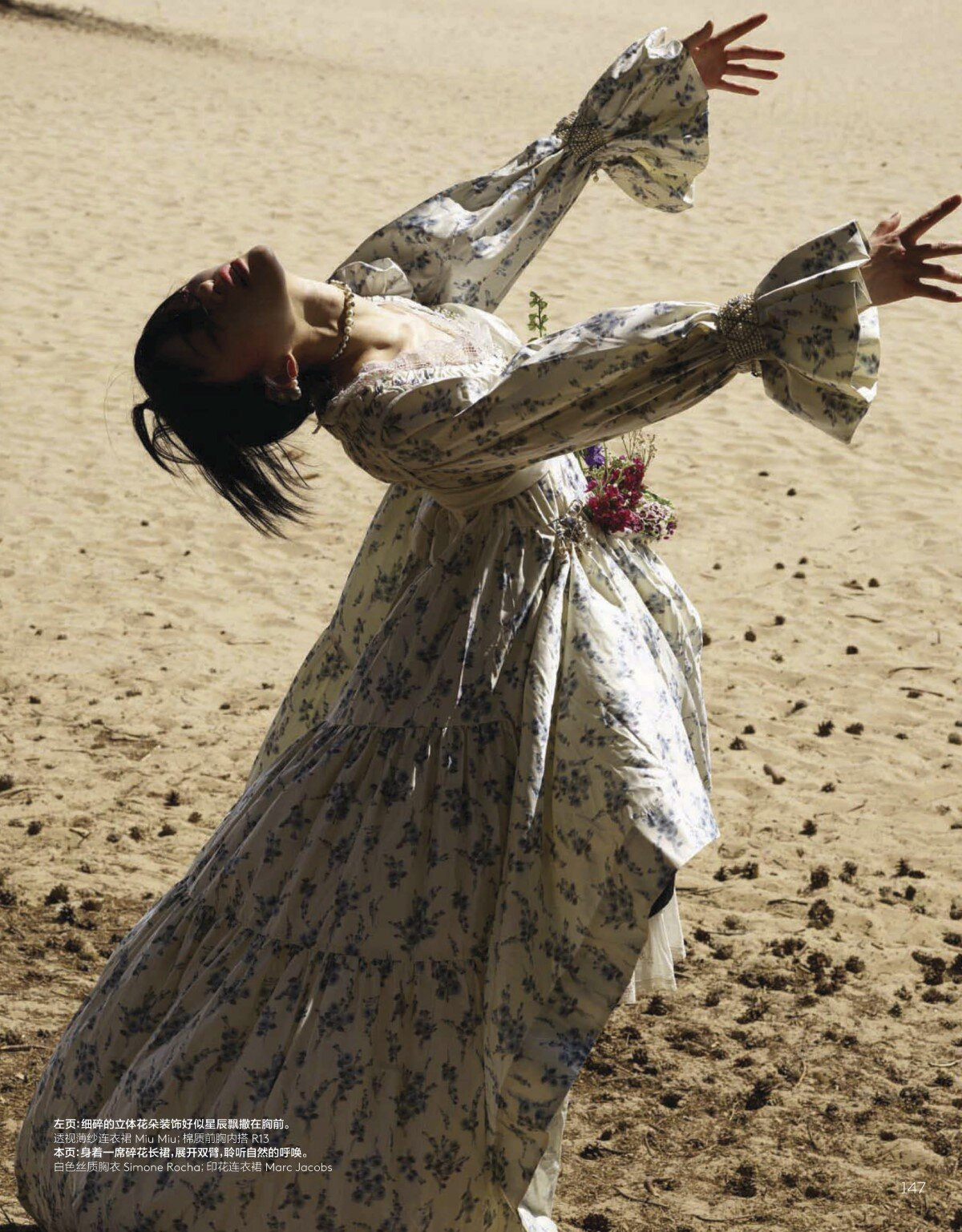 Sora Choi av Viviane Sassen för Vogue China december 2019